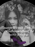 MassageWereld Den Bosch