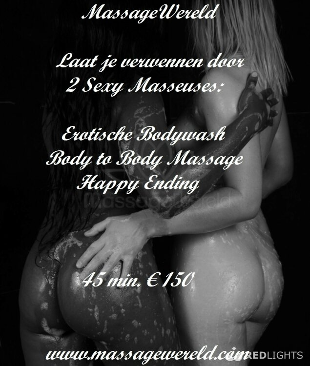 Thuisontvangst Massagewereld Heerlen